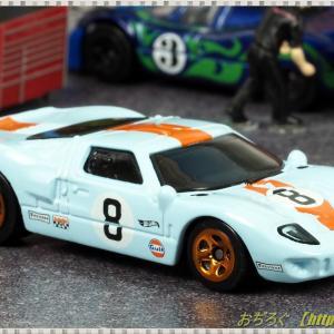 ホットウィール 【フォード GT-40 ガルフカラー】 2020年1月のベーシックカー