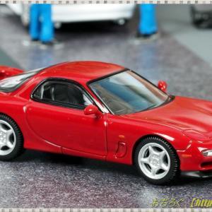 アンフィニ RX-7 タイプ R (91年式) 赤 【日本車の時代Vol.13】  トミカ リミテッド ヴィンテージ ネオ