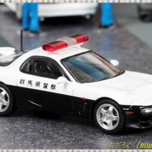 LV-N180a マツダ RX-7 パトロールカー 群馬県警察 (98年式)  トミカ リミテッド ヴィンテージ ネオ