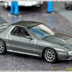 LV-N192a マツダ サバンナ RX-7 GT-X (89年式) グレー 【トミカリミテッドヴィンテージネオ 1/64】
