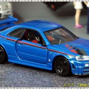 NISMO R34 GT-R Z-tune ベイサイドブルー【トミカプレミアム大全付録】