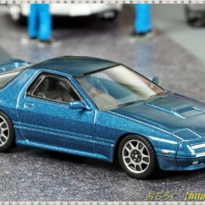 LV-N192b マツダ サバンナ RX-7 GT-X (89年式) ブルー 【トミカリミテッドヴィンテージネオ 1/64】