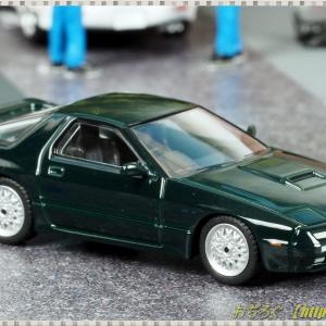 LV-N 日本車の時代 14 マツダ サバンナ RX-7 アンフィニ (89年式) グリーン 【トミカリミテッドヴィンテージネオ 1/64】