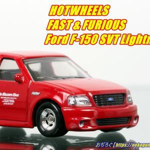 画像レビュー! FAST & FURIOUS Ford F-150 SVT Lightning 【HOTWHEELS】
