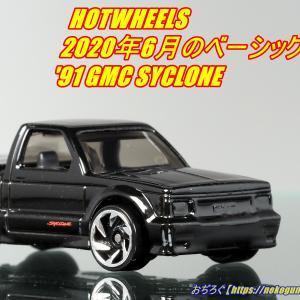 画像レビュー! 新作 ホットウィール 1991年 GMC サイクロン 【2020年6月のベーシックカー】