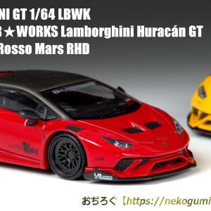 LB-SILHOUETTE WORKS LB★WORKS Lamborghini Huracán GT Rosso Mars RHD【MINI GT 1/64】 LIBERTY WALK