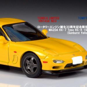 香港限定 TLV-N  1/64 MAZDA RX-7 Type RS-R 1997 サンバースト イエロー 【トミカリミテッドヴィンテージネオ】 ロータリーエンジン誕生30周年記念限定車