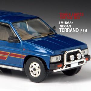 LV-N63c 1/64 ニッサン テラノ R3M オプション装着車 (紺) 【トミカリミテッドヴィンテージネオ】