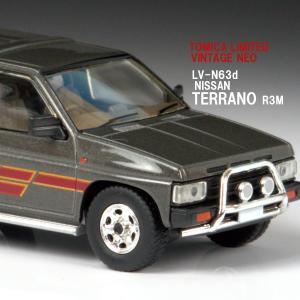 LV-N63d 1/64 ニッサン テラノ R3M オプション装着車 (灰) 【トミカリミテッドヴィンテージネオ】