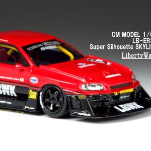 LB-ER34 Super Silhouette SKYLINE 【CM MODEL 1/64 Liberty Walk】