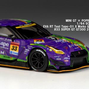 1/64 エヴァ RT 初号機 X Works GT-R SUPER GT GT300 2019 #33 【MINI GT × POPRACE】