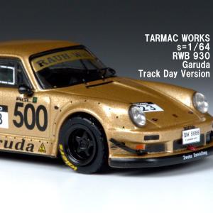 TARMAC 1/64 RWB ポルシェ 930 【Garuda -Track Day Version-】