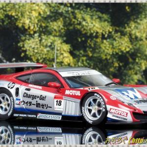 Weider HSV-010 SUPER GT 2012 GT500 #18 【EBBRO 1/43 44741】