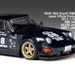 RWB 964 IDLERS #08 SWEET JANE 【DPLS 1/64】