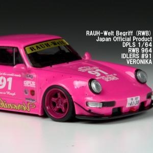 RWB 964 IDLERS #91 VERONIKA 【DPLS×RWB 1/64】