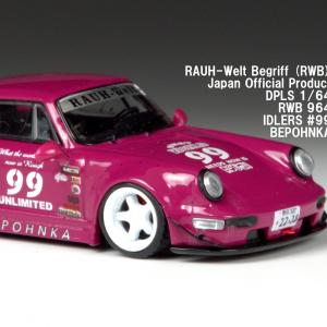 RWB 964 IDLERS #99 BEPOHNKA 【DPLS×RWB 1/64】