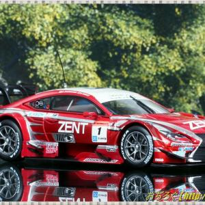 ZENT CERUMO RC F SUPER GT 2014 GT500 #1 【EBBRO 1/43 45066】