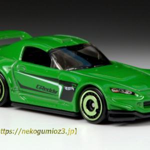 ホットウィール ホンダ S2000 グリーン