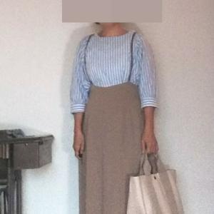 肩紐フレアースカートで女子力アップ