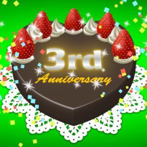 デザインのブログが3周年を迎えました!