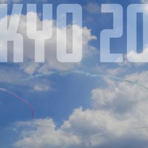 東京オリンピック2020―オリンピックとデザイン