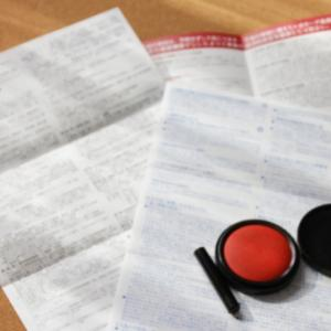 契約書の印鑑について