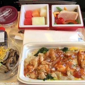 【Inflight meal 】JL 日本航空 JL26 香港 ー 羽田 HKG – HND エコノミークラス機内食 2019 JUN