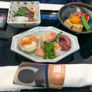 【Inflight meal 】NH 全日空 NH807 成田 ー バンコク NRT – BKK ビジネスクラス機内食 2019 Apr.
