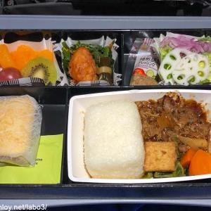 【Inflight meal 】PR フィリピン航空 PR423 羽田 ー マニラ HND – MNL エコノミークラス機内食 2019 Jan.