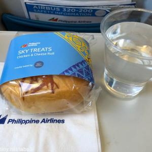 【Inflight meal 】PR フィリピン航空 PR2041 マニラ ー カティクラン MNL – MPH エコノミークラス機内食 2019 Jan.