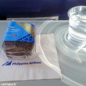 【Inflight meal 】PR フィリピン航空 PR2042 カティクラン ー マニラ MPH – MNL エコノミークラス機内食 2019 Jan.