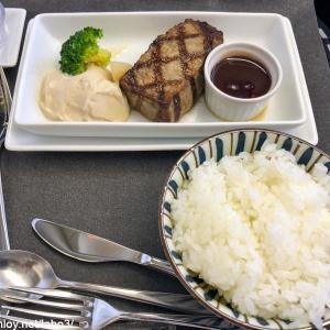 【Inflight meal 】JL 日本航空 JL31 羽田 ー バンコク HND – BKK ビジネスクラス機内食 2018 Oct