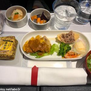 【Inflight meal 】JL 日本航空 JAL920 那覇 ー 羽田 OKA – HND ファーストクラス機内食 2021 Mar
