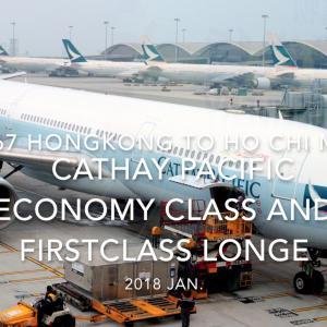 【Flight Report】Cathay Pacific CX767 (B-HLV) HONGKONG – Ho Chi  Minh 2018・1 キャセイパシフィック 香港 – ホーチミン 搭乗記