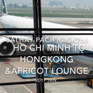 【Flight Report】Cathay Pacific CX766 (B-KQB) Ho Chi  Minh – HONGKONG 2018・1 キャセイパシフィック ホーチミン – 香港 搭乗記