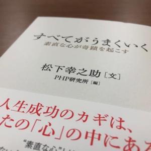澤田有心子さん主催 幸せ紡ぐお話会へ