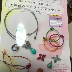 稲沢市 体験申し込みありがとうございます!!友遊カルチャーセンターさん