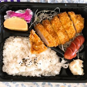 新田ミート 500円弁当