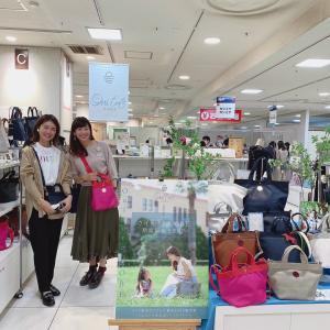 JR名古屋タカシマヤ10階ポップアップ、2日目終了♡