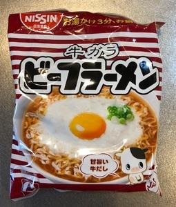 日清 「牛ガラ ビーフラーメン」