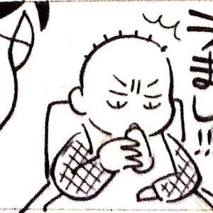 ムスコくんと乳酸菌飲料
