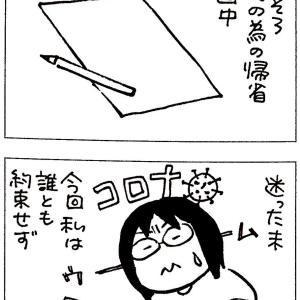 書き物いろいろ