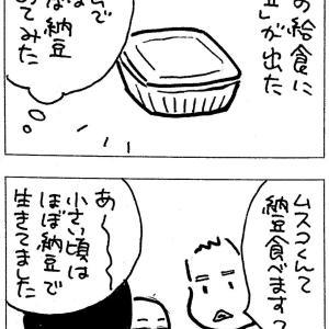 食べ物 話