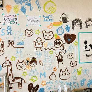 壁の落書き と ムスコくんの宿題