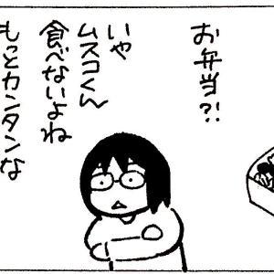 お弁当初心者