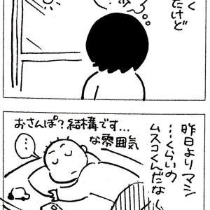リメイクシート初心者