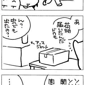 箱と缶の関係