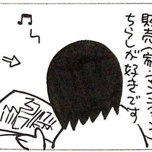 趣味 脳内ウロウロ(どうでもいい話)