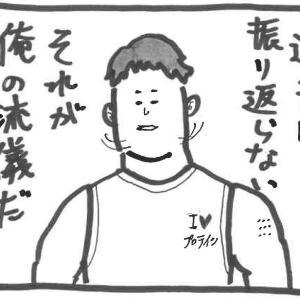 交際終了のカタチ【結婚相談所編】