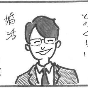 【お見合い・婚活デート】元カノの話とか交際状況とか聞いてくるのは何で?